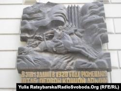 Дніпропетровськ, ілюстративне фото