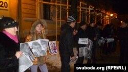 Акцыя салідарнасьці з палтзьняволенымі ў Магілёве 16 студзеня