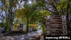 Крим, Саки, архівне фото