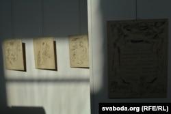 Ілюстрацыі да паэмы Ўладзімера Някляева «Вавукі»