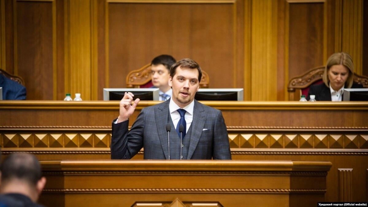 Гончарук рассказал о первых результатах борьбы с нелегальными АЗС