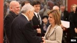 """Доделување на државните награди """"Св. Климент Охридски."""