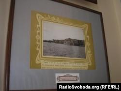 Архівне фото Дніпрових порогів з музею лоцманів