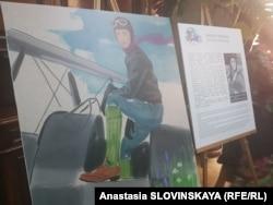 Иллюстрация первой пилота-женщины Русудан Жордания
