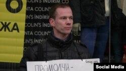 Активист Ильдар Дадин.