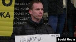 Ильдар Дадин с плакатом