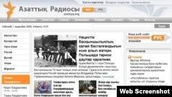 Radio Azattyq's home page.