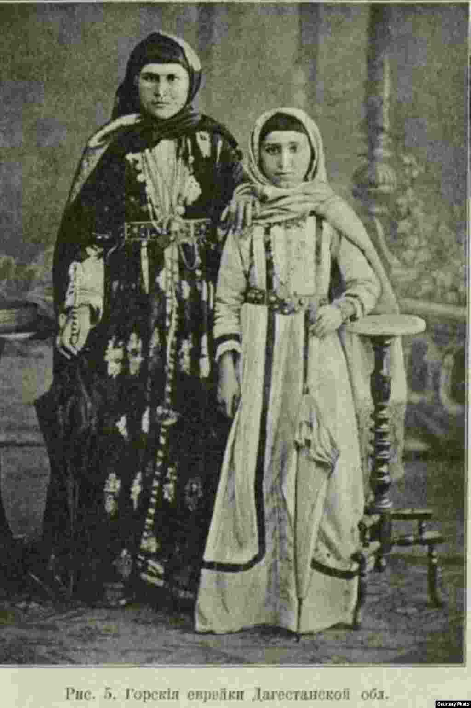 Горских евреек трудно было бы отличить от дагестанских горянок