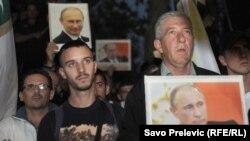 Slike ruskog predsjednika Vladimira Putina na demonstracijama Demokratskog fronta (DF), Podgorica