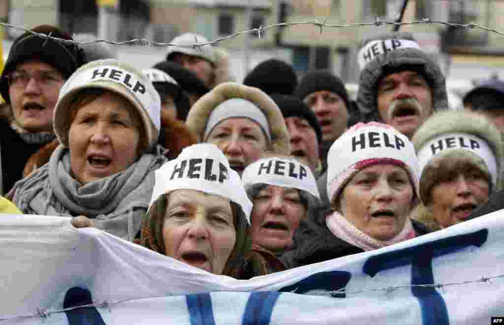 Киев, 20 января.