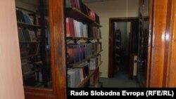 """Градска Библиотека """"Тане Георгиевски"""" во Куманово."""