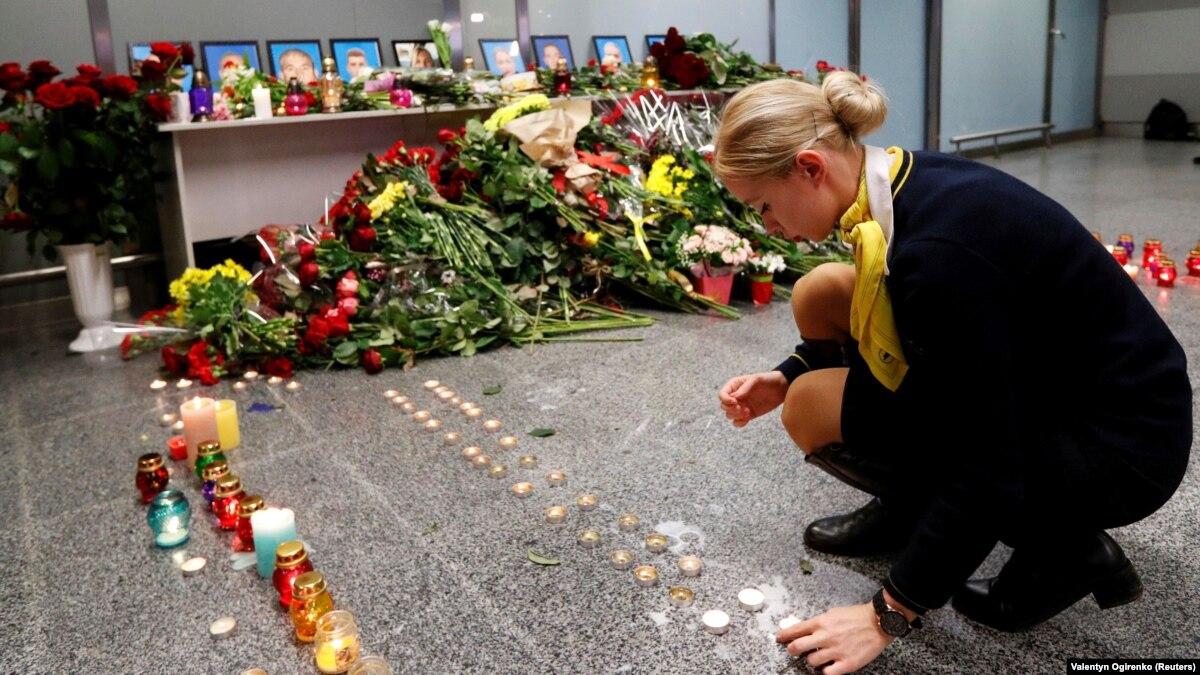 В «Борисполе» прощаются с погибшими на борту PS572 (трансляция)