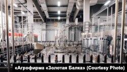 Завод агрофірми «Золота Балка» в Криму