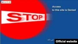 شماری از سایت های هوادار موسوی روز جمعه فیلتر شدند