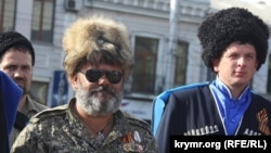"""""""Бабай"""" в Крыму"""