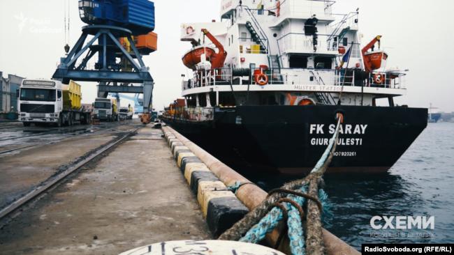 У 2017 році у кількох портах за швартування кораблів гроші почали збирати приватні компанії