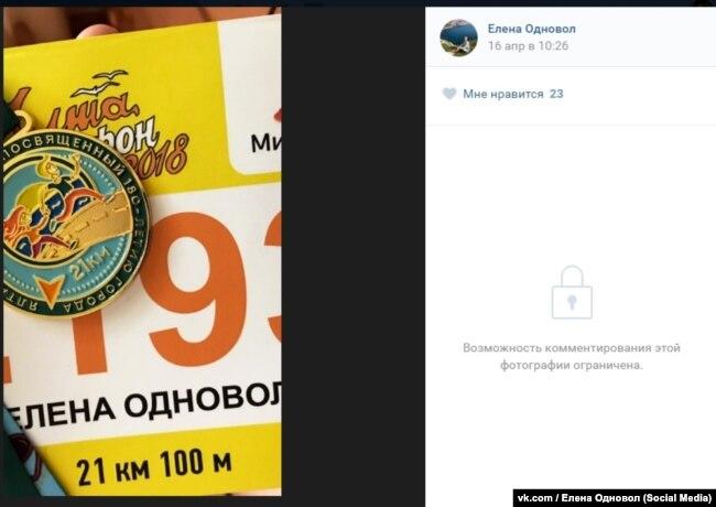 16 апреля Елена Одновол рассказывала о спортивных достижениях на ялтинском марафоне