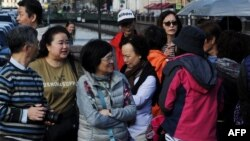 Кинески туристи, илустрација