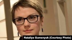 Наталія Гуменюк