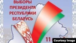 Belarus election logo