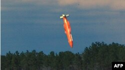 Testiranje bombe GBU-43/B, ožujak 2003.
