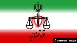 Iran -- Iran Judiciary Logo
