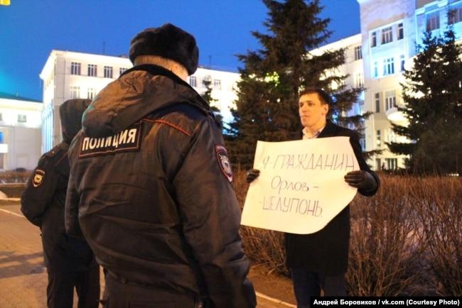 Андрей Боровиков на одиночном пикете в Архангельске