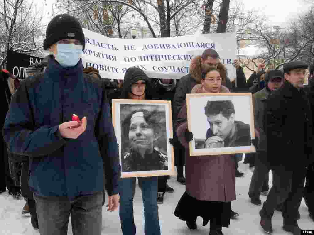 """Во время шествия участники этой акции выкрикивали: """"Нет фашистам!"""", """"Найти убийц!"""", """"Государство прикрывает убийц!""""."""