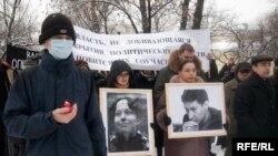 Марш памяти Станислава Маркелова и Анастасии Бабуровой прошел в Москве 15 февраля 2009 года. В проведение марша 19 января этого года было отказано