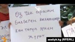 Бишкекдаги Ўзбекистон элчихонаси олдида ўтган пикетда 15 одам қатнашди.