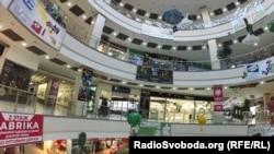 Торговий центр «Донецьк-Сіті»