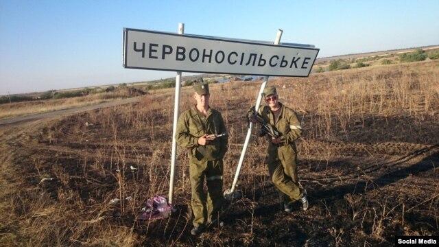 Российские солдаты сфотографировались возле украинского села