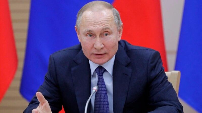 Putin Postpones Vote On Constitutional Changes Due To Coronavirus