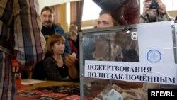 Сбор от концерта пойдет в помощь политическим заключенным
