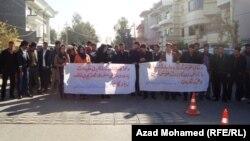 خرّيجون من قضاء حلبجه في تظاهرة في السليمانية