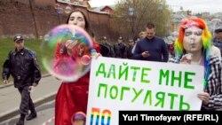 """Первомайская """"монстрация"""" в Москве"""