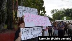 Забастовка на Керченском стрелочном заводе, 19 августа 2015 год