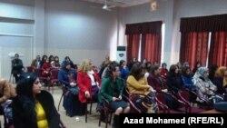 السليمانية:ملتقى الصحفيات