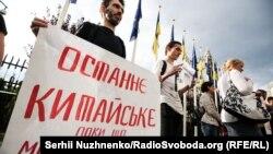 Акція «Люструй мене першим» біля Офісу президента України. Київ, 12 липня 2019 року