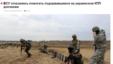 Скриншот с сайта «НовороссияИнформ»