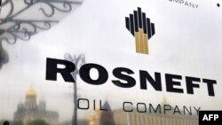 """Табличка на входе в здание государственного концерна """"Роснефть""""."""