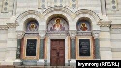 Володимирський собор у Севастополі. Крим, 11 січня 2019 року, ілюстративне фото