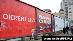 Predizborna kampanja u Srbiji