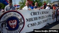 Sa jednog od protesta u Srbiji protiv sporazuma sa Prištinom