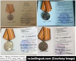 """Fotografii ale medaliei """"Pentru merite în luptă"""" acordată militarilor ruși în perioada 2014-2015."""