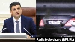 Візит прем'єра до заміського маєтку олігарха Пінчука «Схеми» зафіксували ще 14 червня