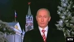 Russia -- Vladimir Putin congratulates all Russians happy New Year. 31Dec2007
