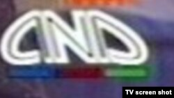 Azerbaijan -- News on ANS TV, 24Nov2006