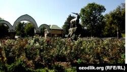 Ташкентский зоопарк.