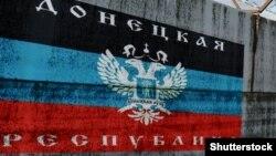 В июле 2014 года Южная Осетия признала независимость Донецкой народной республики